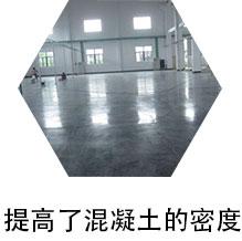 地坪分类-超耐磨地坪系统_05.jpg